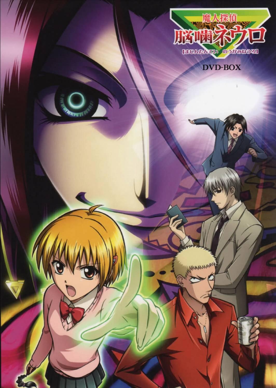 Нейро Ногами - детектив из Ада / Majin Tantei Nougami Neuro